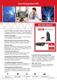 IRIS PDF